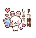 うさぎの毎日いろいろスタンプ☆(個別スタンプ:25)