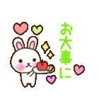 うさぎの毎日いろいろスタンプ☆(個別スタンプ:26)
