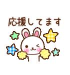 うさぎの毎日いろいろスタンプ☆(個別スタンプ:27)