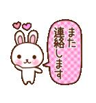 うさぎの毎日いろいろスタンプ☆(個別スタンプ:28)