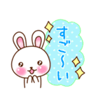 うさぎの毎日いろいろスタンプ☆(個別スタンプ:29)