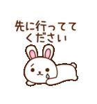 うさぎの毎日いろいろスタンプ☆(個別スタンプ:30)