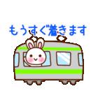 うさぎの毎日いろいろスタンプ☆(個別スタンプ:31)