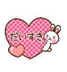 うさぎの毎日いろいろスタンプ☆(個別スタンプ:32)