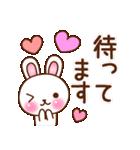 うさぎの毎日いろいろスタンプ☆(個別スタンプ:33)