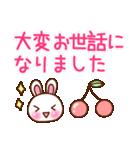 うさぎの毎日いろいろスタンプ☆(個別スタンプ:34)