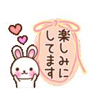 うさぎの毎日いろいろスタンプ☆(個別スタンプ:36)