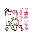 うさぎの毎日いろいろスタンプ☆(個別スタンプ:39)