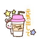 うさぎの毎日いろいろスタンプ☆(個別スタンプ:40)