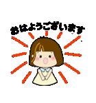 生真面目マジメのま〜子ちゃん(個別スタンプ:1)