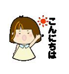 生真面目マジメのま〜子ちゃん(個別スタンプ:2)