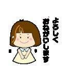 生真面目マジメのま〜子ちゃん(個別スタンプ:3)