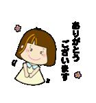 生真面目マジメのま〜子ちゃん(個別スタンプ:4)