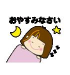 生真面目マジメのま〜子ちゃん(個別スタンプ:5)