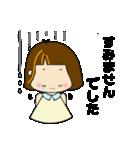 生真面目マジメのま〜子ちゃん(個別スタンプ:9)