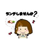生真面目マジメのま〜子ちゃん(個別スタンプ:11)