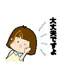 生真面目マジメのま〜子ちゃん(個別スタンプ:13)
