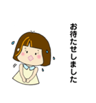 生真面目マジメのま〜子ちゃん(個別スタンプ:14)