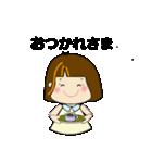 生真面目マジメのま〜子ちゃん(個別スタンプ:15)