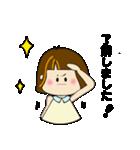 生真面目マジメのま〜子ちゃん(個別スタンプ:16)