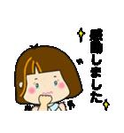 生真面目マジメのま〜子ちゃん(個別スタンプ:17)