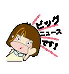 生真面目マジメのま〜子ちゃん(個別スタンプ:18)