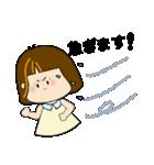 生真面目マジメのま〜子ちゃん(個別スタンプ:19)