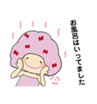 生真面目マジメのま〜子ちゃん(個別スタンプ:20)
