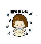 生真面目マジメのま〜子ちゃん(個別スタンプ:21)