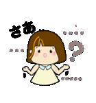 生真面目マジメのま〜子ちゃん(個別スタンプ:23)