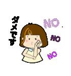 生真面目マジメのま〜子ちゃん(個別スタンプ:26)