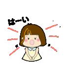 生真面目マジメのま〜子ちゃん(個別スタンプ:27)
