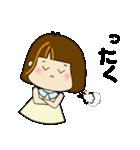 生真面目マジメのま〜子ちゃん(個別スタンプ:28)