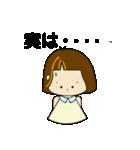 生真面目マジメのま〜子ちゃん(個別スタンプ:29)
