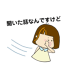 生真面目マジメのま〜子ちゃん(個別スタンプ:30)