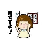 生真面目マジメのま〜子ちゃん(個別スタンプ:31)