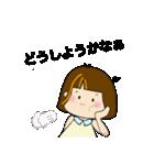生真面目マジメのま〜子ちゃん(個別スタンプ:34)