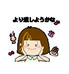 生真面目マジメのま〜子ちゃん(個別スタンプ:35)