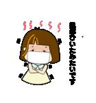 生真面目マジメのま〜子ちゃん(個別スタンプ:36)