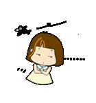 生真面目マジメのま〜子ちゃん(個別スタンプ:37)