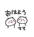 ママ・母のパンダスタンプ(個別スタンプ:02)