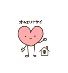 ピンクハートの毎日スタンプ(個別スタンプ:23)
