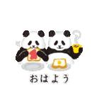 今日のパンダ(毎日)(個別スタンプ:01)