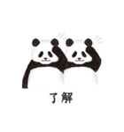 今日のパンダ(毎日)(個別スタンプ:02)