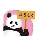 今日のパンダ(毎日)(個別スタンプ:03)
