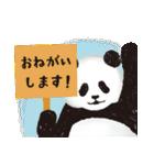 今日のパンダ(毎日)(個別スタンプ:04)
