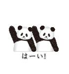 今日のパンダ(毎日)(個別スタンプ:05)