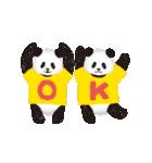 今日のパンダ(毎日)(個別スタンプ:07)