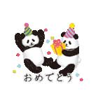 今日のパンダ(毎日)(個別スタンプ:09)