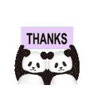 今日のパンダ(毎日)(個別スタンプ:10)